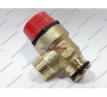 Клапан предохранительный 3 бар BAXI (710071200)