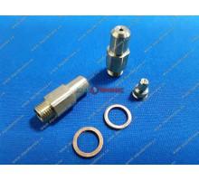 Инжекторы для сжиженного газа в комплекте BAXI Slim 1.300, 2.300 (3607130)