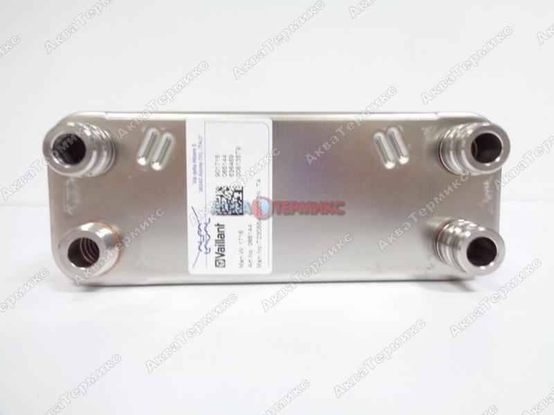 Теплообменник вайлант арт 065153 Пластинчатый теплообменник Tranter GX-051 N Кемерово
