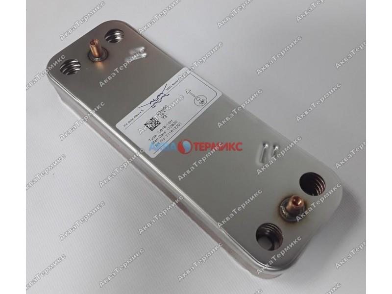 Вторичный теплообменник 711612600 для котла бакси цена Пластины теплообменника Alfa Laval AQ8-FG Ростов-на-Дону